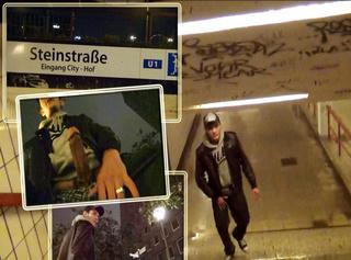 """Vorschaubild vom Privatporno mit dem Titel """"Skaterboy am Bahnhof bespannt"""""""