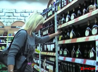 """Vorschaubild vom Privatporno mit dem Titel """"Public Extreme-Im Supermarkt erkannt / REAL + AO"""""""